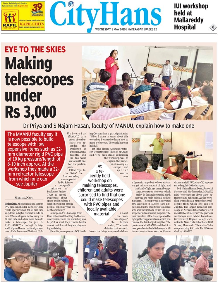 news paper article of Clear Skies project event in India