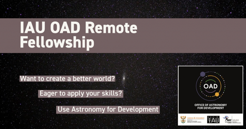 IAU OAD remote fellowship