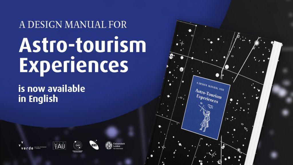 astrotourism manual
